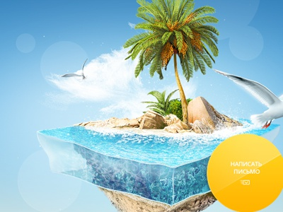 Tourism & real estate in Miami v.2 tourism travel island paradise palm tree sea