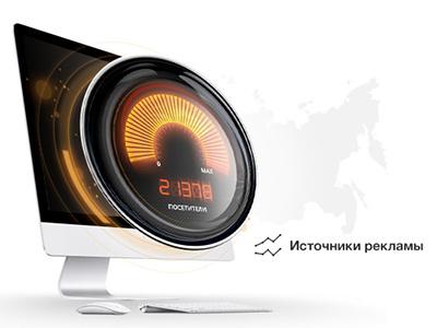 Case teaser speedometer monitor illustration