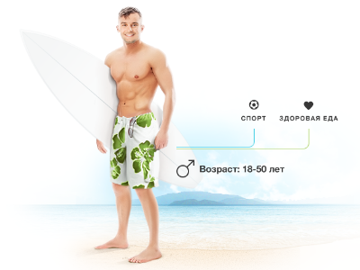 Coco water website teaser beach seashore surfing man