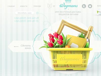 Foodstuff illustration and website food illustration web design