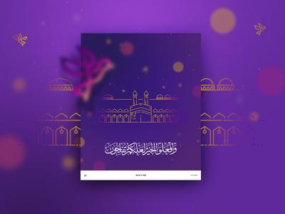 Kaaba Sharif - Poster Design flat islam calligraphy art islamic poster kaba kaaba friday