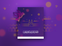 Kaaba Sharif - Poster Design