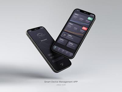 Smart Device Management APP app design icon app design ui