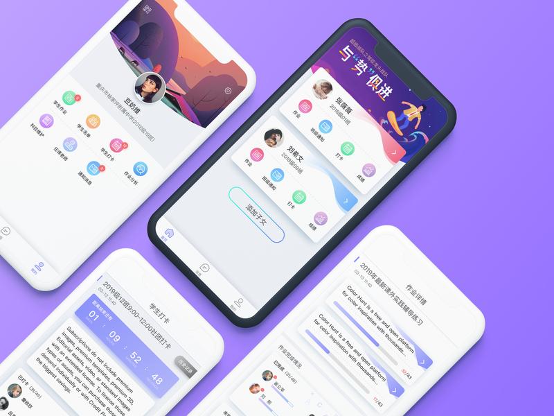 WeChat applet - students' home illustration design app ui
