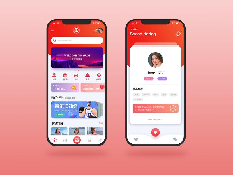 Wuxi APP illustration ui app design