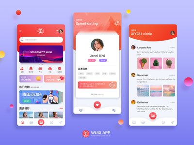 wuxi app illustration app design ui