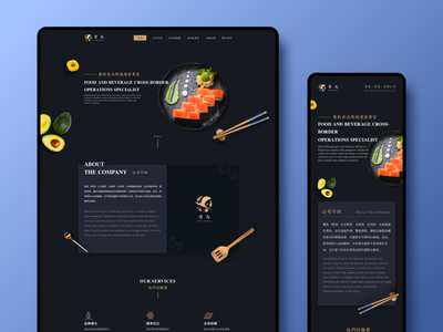 WISE EGRET Web design wap web design illustration app ui design
