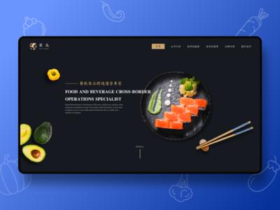 WISE EGRET Web designs typography web design illustration design ui