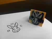 Hasenclub Stamp