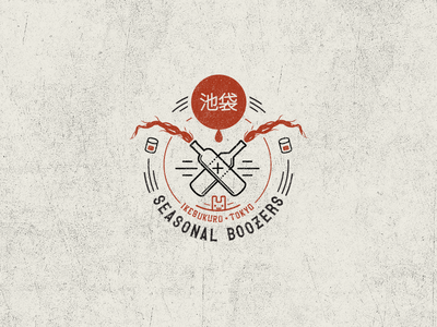 Seasonal Boozers Logo