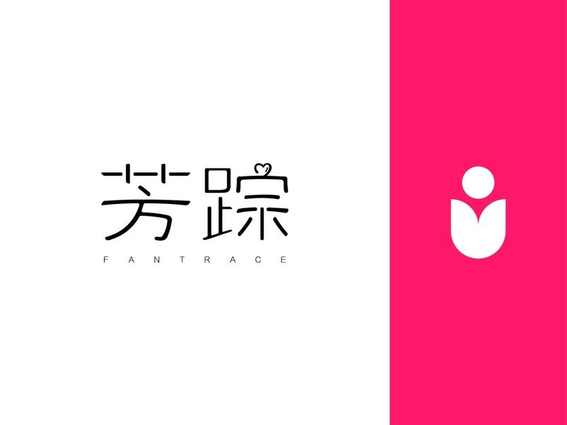 fantrace logo women girl landing page banner web flower trace young love icon 设计 插图 vector branding logo app design