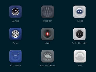 Startup icon for car screen voice phone recorder player music theme branding website typography vector design 设计 car web app camera screen logo icon