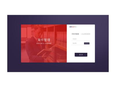 web Login interface