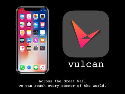 Logo of vulcan, a VPN client for iOS and macOS ios logo app icon