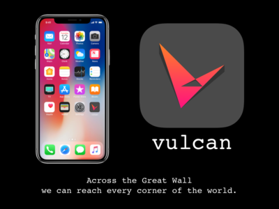 Logo of vulcan, a VPN client for iOS and macOS ios logo app icon