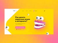 Viral marketing website