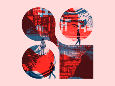 Unused artwork color paper people texture collage design illustration vintage