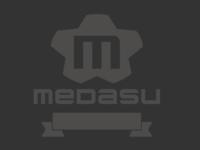 Medasu Logo with Banner