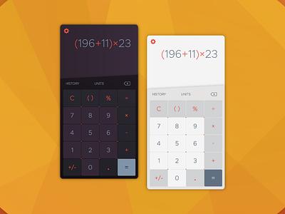 Calculator App Design arithmetic mathematics calculation math interface vector digital mobile ui subtract add calculate mockup summer calculator design ux mobile app numbers ui