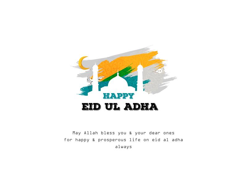 happy eid ul adhafahim ahmed on dribbble