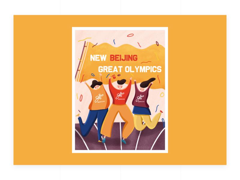 calendar illustration calendar olympic games celebrate illustration