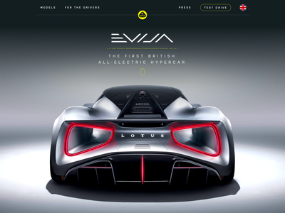 Evija Concept car web concept lotus