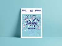 Korean film festival poster