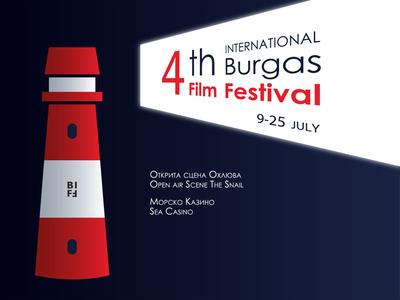 4th International Burgas Film Festival
