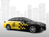 189 Taxi Concept Design