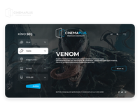 Cinema Plus UI/UX