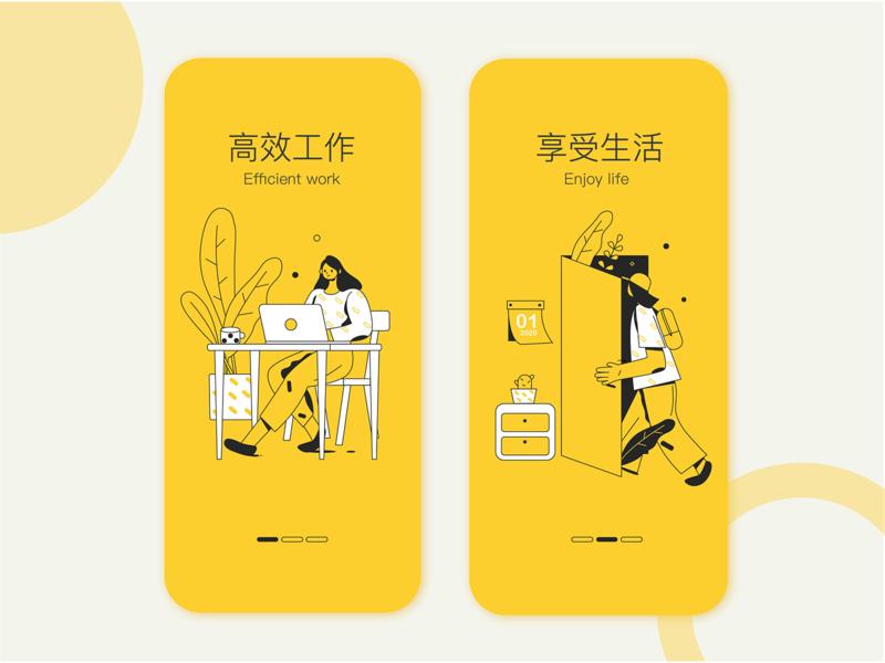 扁平人物插画 people illustration girl ui design