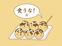 takoyaki shirt design