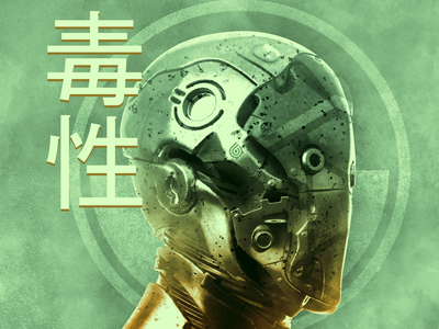 Thinker scifi sci-fi render 3d art illustration concept art 3dcoat