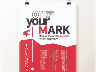 Poster design - Japan Patent Fair
