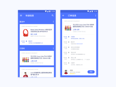 Express App UI Design delivery blue material design ui shopping  express  delivery  app