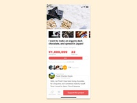 Daily UI Challenge - #032 Crowdfunding Campaign