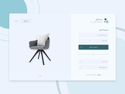 Landing Page blue password web login web ui register login branding design gradient