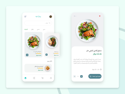 Food App Concept ui vector branding logo illustration app design ios app design gradient