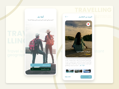 Travel App graphics userinterface ux bg landing page login travelling travel vector branding logo illustration app design ios app design ui gradient