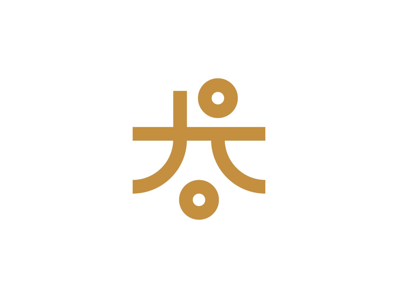 Tinh statue buddha pagoda drawing decor asia logotype identity emblem icon branding art mark logo vietnamese vector typography type minimal design