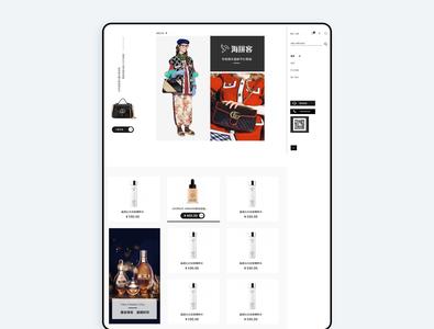 Brand Official Website