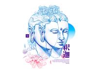 Buddha Bar Vol.01