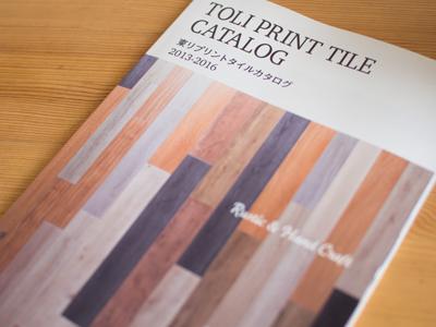 Print tile catalog