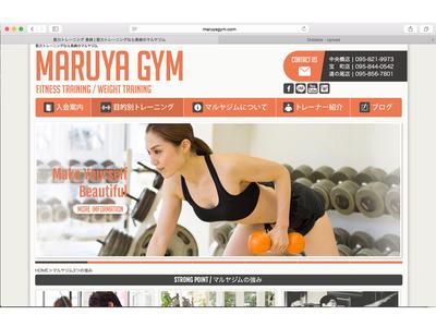 MARUYA GYM WEB SITE gym web responsive
