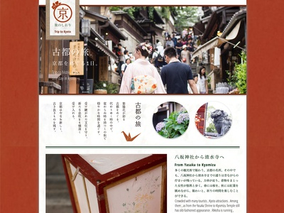 Kyoto web template sparkle