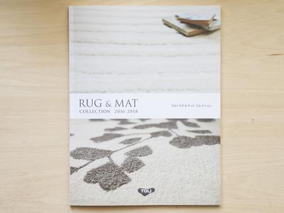 Rug & Mat Catalog  direction catalog