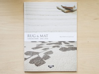 Rug & Mat Catalog