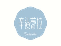 Chinese characters logo