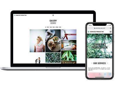 web design / gimmicks production web design ui website