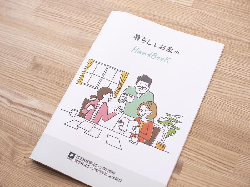 Hand Book for RIseisha College editorial illustration design